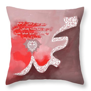 Throw Pillow featuring the painting Muhammad I 613 4 by Mawra Tahreem