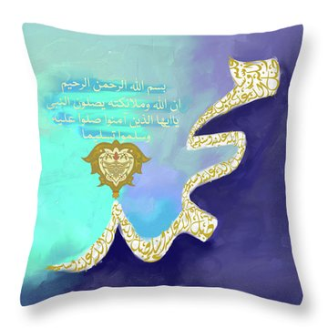 Throw Pillow featuring the painting Muhammad II 613 1 by Mawra Tahreem