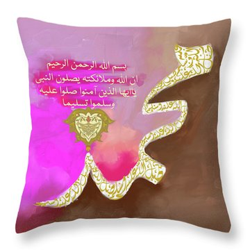 Throw Pillow featuring the painting Muhammad II 613 2 by Mawra Tahreem