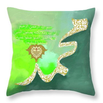 Throw Pillow featuring the painting Muhammad II 613 3 by Mawra Tahreem