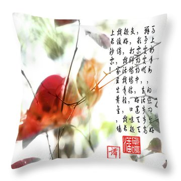 New Year Greeting Throw Pillow by John Poon