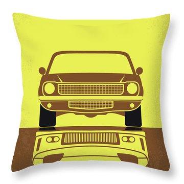 Pedal Throw Pillows