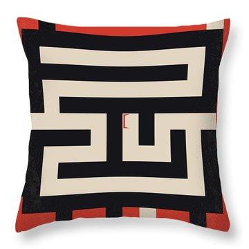 Maze Throw Pillows