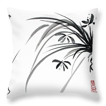 Noble Grace Throw Pillow