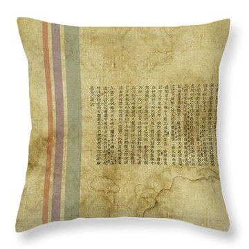 Old Paper Throw Pillow