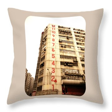 On A Dozen Different Levels Throw Pillow