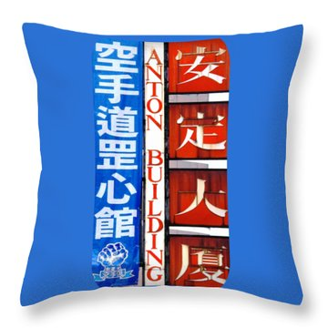 On Anton Street Throw Pillow