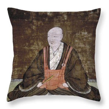 Otomo Sorin (1530-1587) Throw Pillow