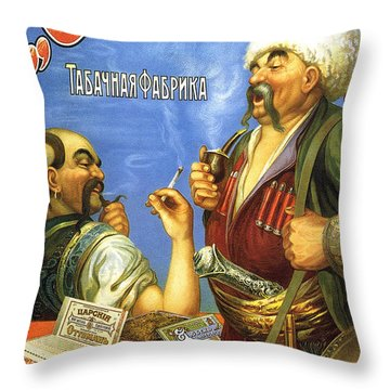 Ottoman's Tobacco Factory - Vintage Cigarette Advertising Poster - Turkish Cigarette Throw Pillow