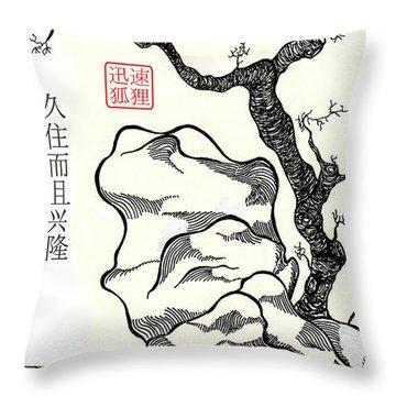Overshadowed Throw Pillow