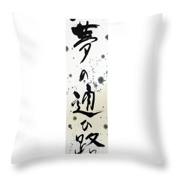 Path Of Dream 14060016fy Throw Pillow