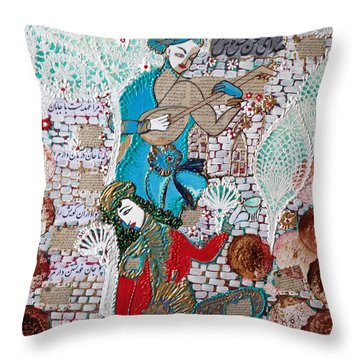 Persian Painting # 1 Throw Pillow