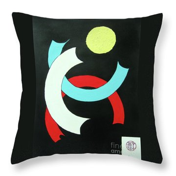 Throw Pillow featuring the painting Pineapple Moon by Roberto Prusso