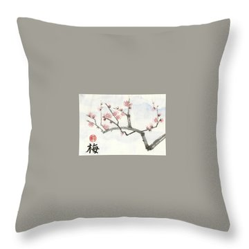 Plum Ume Branch Throw Pillow