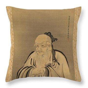 Portrait Of Emperor Shennong Throw Pillow