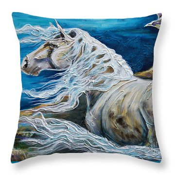 Primo Throw Pillow