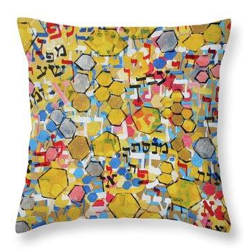 Psalm 19 Honeycomb 201756 Throw Pillow by Alyse Radenovic