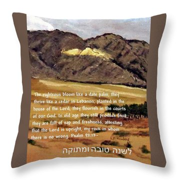 Throw Pillow featuring the digital art Psalm 92 by Linda Feinberg