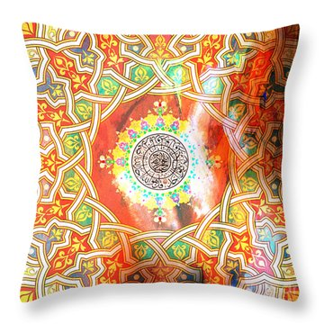 Qull Hu Allah Throw Pillow