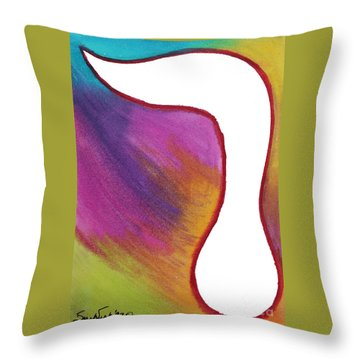 Radiant Resh Throw Pillow
