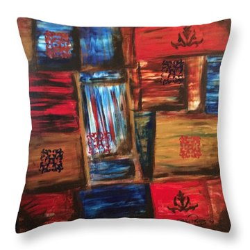 Rare Passage Throw Pillow