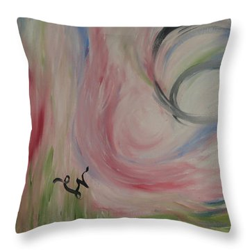 Rashab Abstract Throw Pillow