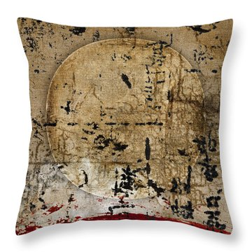 Red Planet Full Moon Throw Pillow