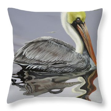 Reflective Perspective Throw Pillow
