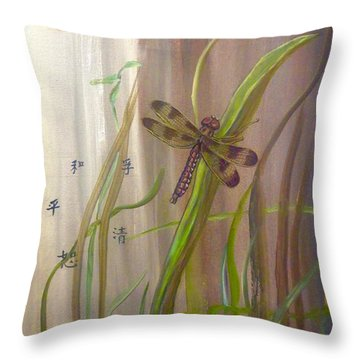Restoration Of The Balance In Nature Cropped Throw Pillow