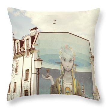 Kiev Throw Pillows