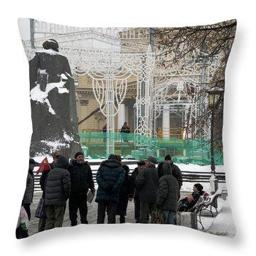 Revolution Square Throw Pillow