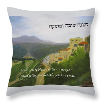 Throw Pillow featuring the painting Rosh Hashanah 5776 by Linda Feinberg