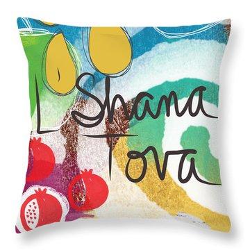 Rosh Hashanah Sampler- Art By Linda Woods Throw Pillow