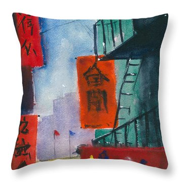 Ross Alley, Chinatown Throw Pillow