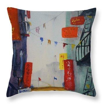 Ross Alley1 Throw Pillow