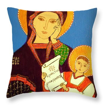 Russian Icon Throw Pillow by Stephanie Moore