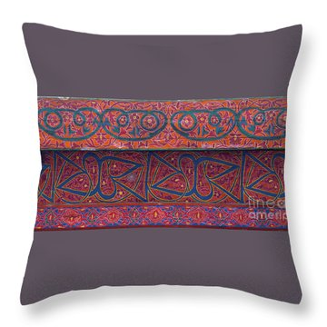 Sacred Calligraphy Mug Throw Pillow