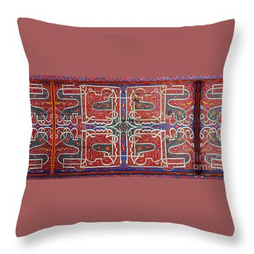 Sacred Calligraphy No2 Mug Throw Pillow