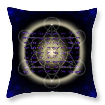Sacred Geometry 467 Throw Pillow