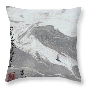 Sailed Past Ten Thousand Hills Throw Pillow