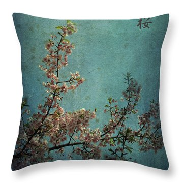 Sakura Throw Pillow