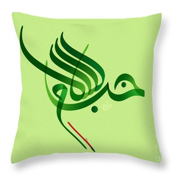 Salam Houb-love Peace03 Throw Pillow