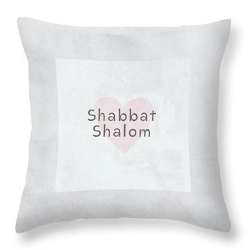 Throw Pillow featuring the mixed media Shabbat Shalom Soft Heart- Art By Linda Woods by Linda Woods