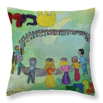 Simchat Torah Throw Pillow