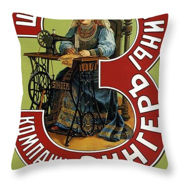Singer Sewing Machines - Vintage Russian Advertising Poster Throw Pillow