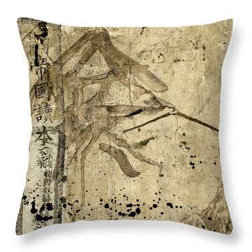 Soft Brown Calligraphy Throw Pillow