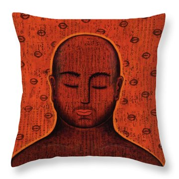 Spacious Awareness Throw Pillow