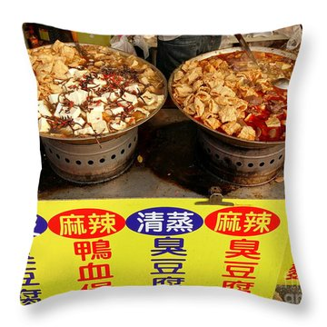 Throw Pillow featuring the photograph Spicy And Herbal Hot Pot Food by Yali Shi