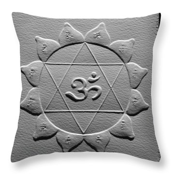 Throw Pillow featuring the relief Spiritual Om Yantra by Suhas Tavkar