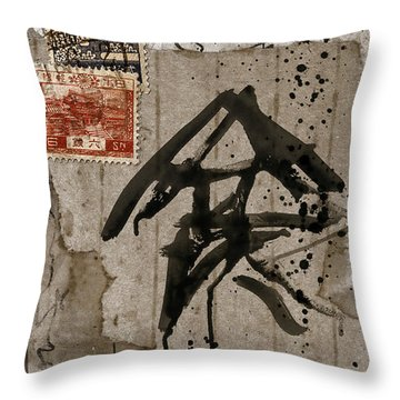 Splattered Ink Postcard Throw Pillow
